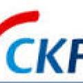 Český pohár v kiteboardingu 2014 last stop!